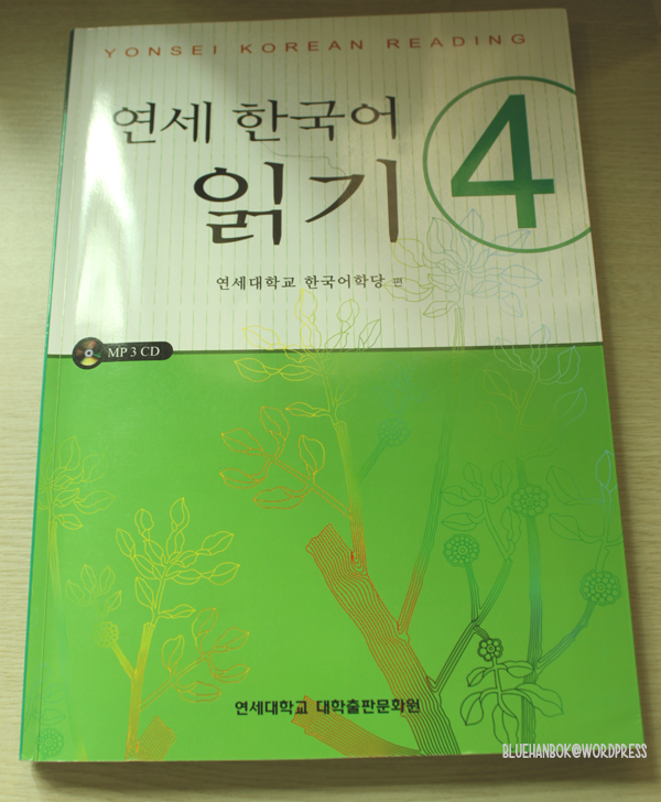 japanese language books in korean |